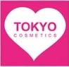 11/11/2018  mỹ phẩm Tokyo sẽ di chuyển đến một địa chỉ mới!