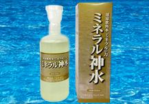 Mineral Shinsui (dung dịch đa khoáng cô đặc)