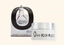 Zero-Skin Rich Moist Cream